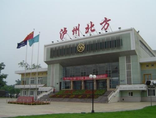 中国兵器集团-北方化工