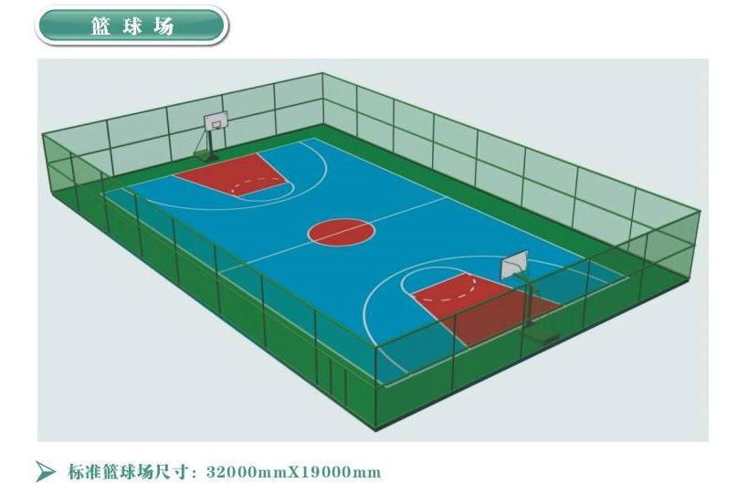 篮球场地坪,篮球场弹性地坪,运动场地坪
