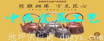 中鼎金属工艺-铜工艺-环氧树脂地坪-环氧自流平地坪-环氧防腐蚀地坪-江西环氧地坪施工厂家