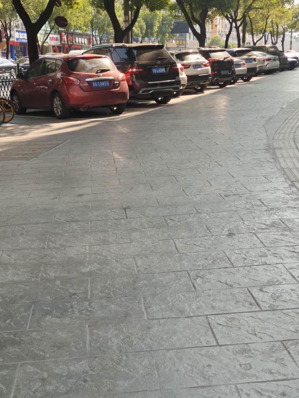 贝村路景观改造工程-混凝土压花地坪